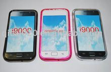 Mobile phone case for samsung I9000/GALAXY S
