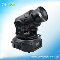 outdoor led spot light 75W moving head sharpy beam lighting Pro light
