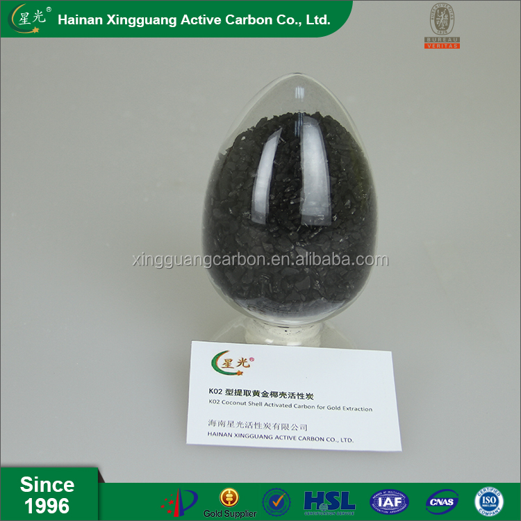 K02 factory supply coconut shell activated carbon for solvent recovery