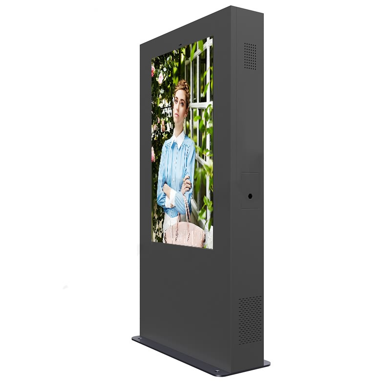 42inch Waterproof Outdoor LCD Advertising Machine