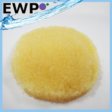 Strong base anion ion exchange resin