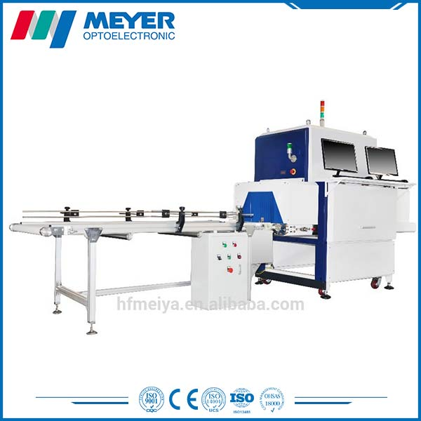 Shoes Industrial X-ray Inspection Machine