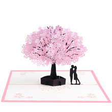 FQ brand wholesale wedding greeting 3d pop up sakura <strong>card</strong>