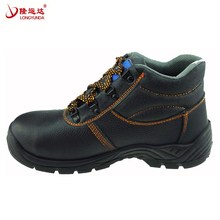 CE S3 leather upper composite steel toe safety shoes price
