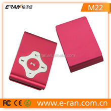 Hot sale mp3 player without screen digital mini clip mp3 player user manual