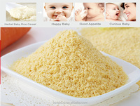 Herbal Milk Rice Baby Cereal- Baby Milk Powder Rice Cereal