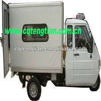 2013 New mode nice ambulance tricycle