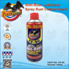 Anti-Rust Lubricant Spray 450ml