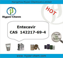 HP2011 Anti-HIV drug CAS142217-69-4 Entecavir API