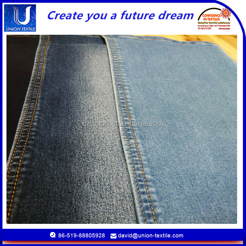 cotton spandex denim fabric for skirt