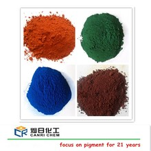 concrete color dye powder iron oxide green and yellow red fe2o3 powder for cement