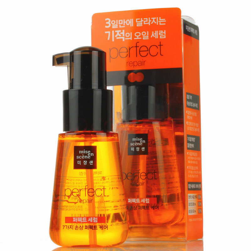 FOR mise en scene Perfect Repair Serum