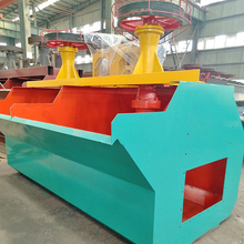 Gold,lead zinc, copper Ore Flotation Separator/ froth flotation machine with Competitive Price