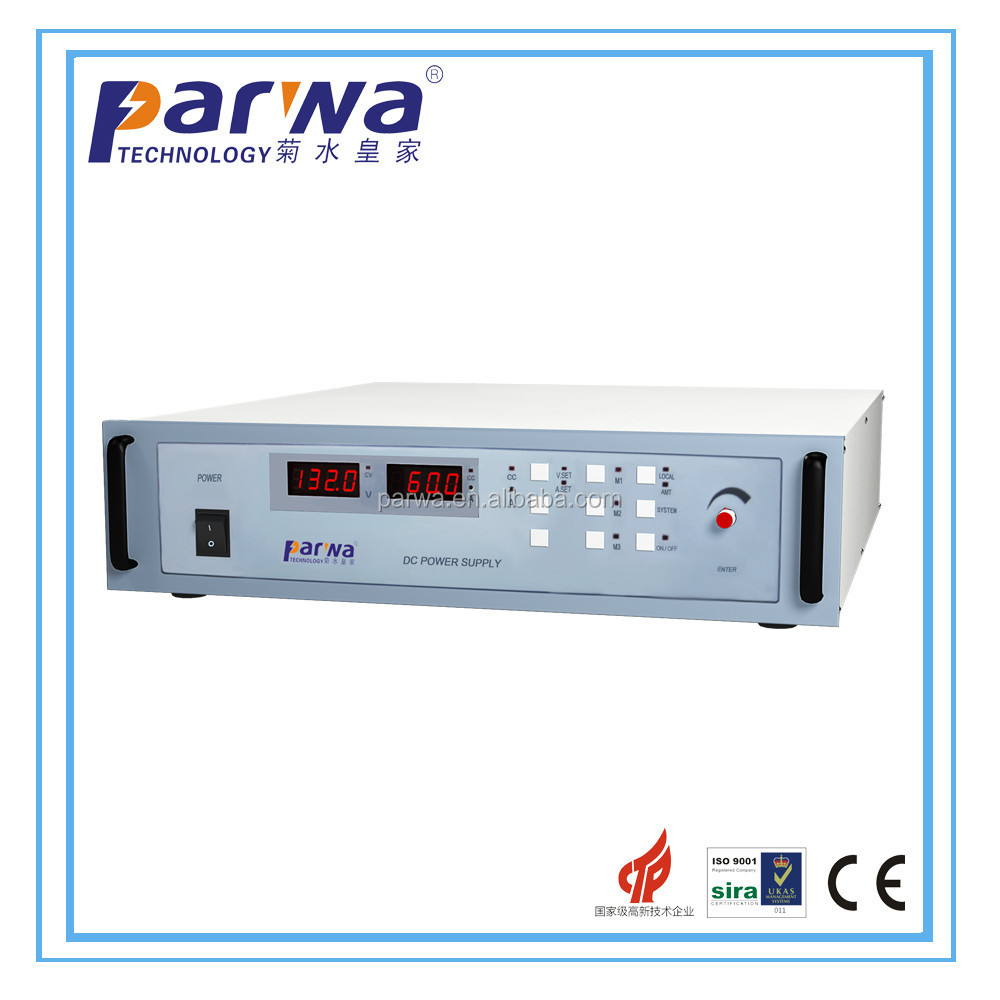 single phase ac to dc stabilized power supply 0-600V 600W 1200W 2400W 5000W