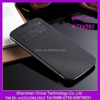 MTK6582 U650 high quality 6.5 inch cell phone&cheap big screen android phone with quad core