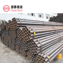 reliable quality seamless steel tube gals manufacturers