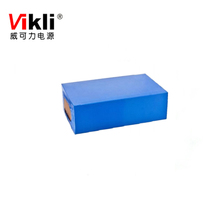 Lithium ion rechargeable battery 12V 80AH lithium 80 ampere hours battery
