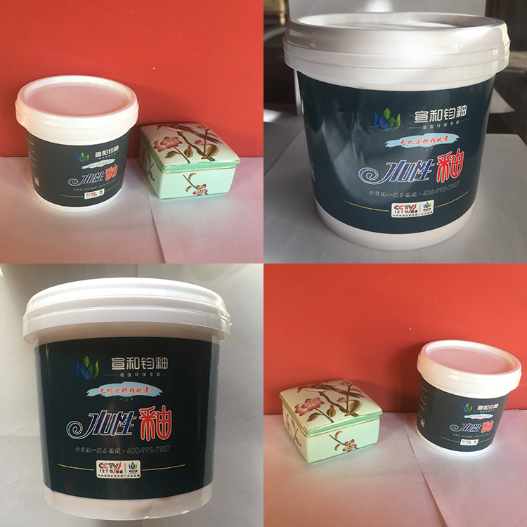 Exterior and interior inorganic wall coating exterior wall glitter paint waterproof paint