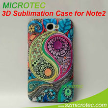 cover case for samsung galaxy note2 n7100