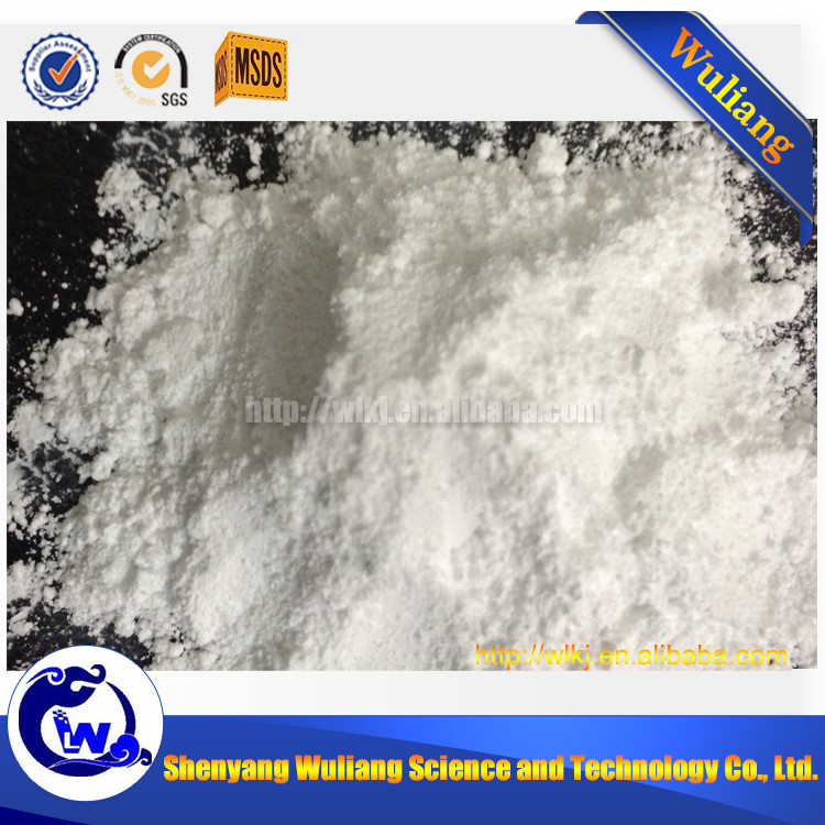 Universal Hot Product Cheap powder Paint/coating additive factory price