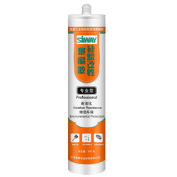 Industrial Silane Modified Polyether Sealant special for other motor vehicles