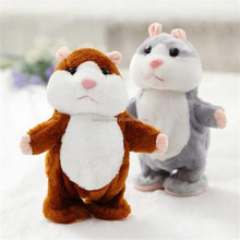 Repeat Talking X Hamster for chirldren / Plush Hamster Toy / Plush Speaking Hamster Animal Toy