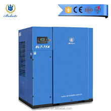 50kw 55kw 75kw screw air compressor price 7 8 10 13 bar silent machine