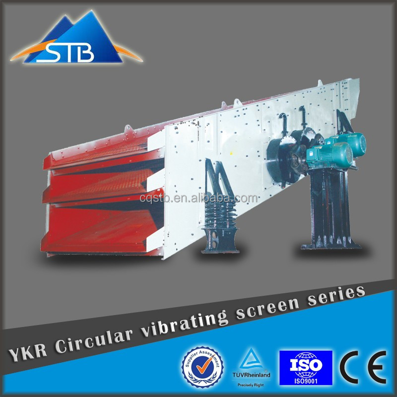 Cheap High Frequency vibrating Screens For Classification Equipment