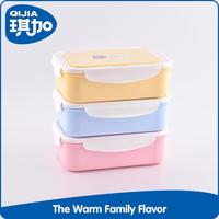 2015 Best selling elegant plastic container food
