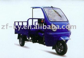 ZF200ZH-2 3 wheel tricycle, 200cc cargo motorcycle
