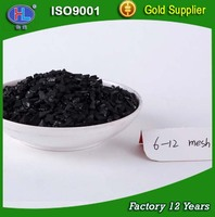 superior quality Oil And Refinery Filtration Activated Carbon for sale