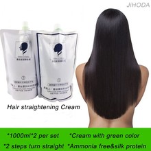 China supplier protection protein hair straightener/hair straightening cream