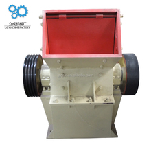 Alluvial Gold Ore Hammer Mill and Rock Gold Hammer Crusher Used in the Gold Ore Dressing Plant