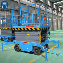 12m 1000kg Factory direct sale skyjack lifts tables Mobile hydraulic scissor lift platform