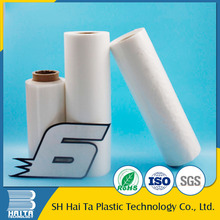 0.06mm*47cm*100y PA Hot Melt Adhesive Film for Embroidery Patches, Badges, Woven Labels Back Glue, Textile Fabrics