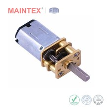 12mm N20 3v 6v mini dc micro metal gear motor for electronic lock