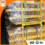 Factory direct sale Scaffold Guardrail