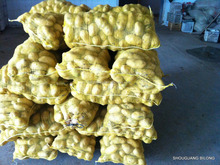 2016 fresh yellow potato (chinese)