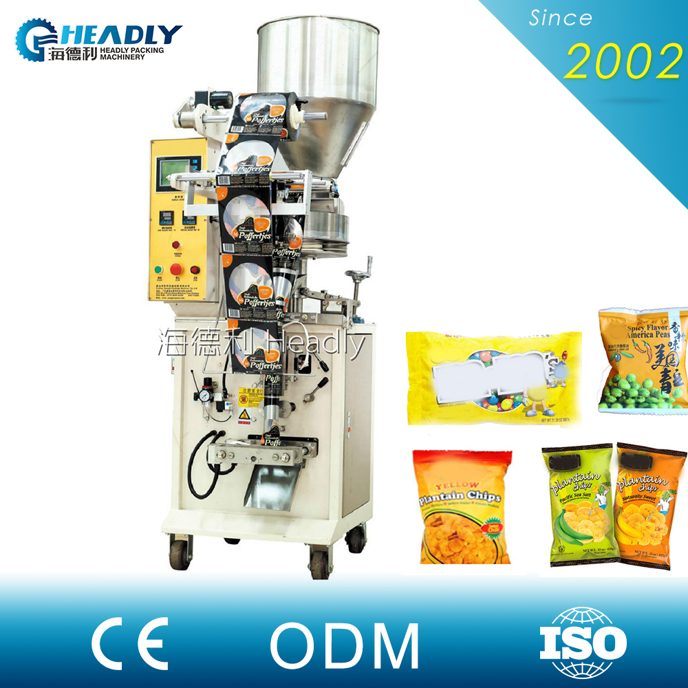 Stable Performance Less noise Semi Automatic Rice Net Weight Filling Machine