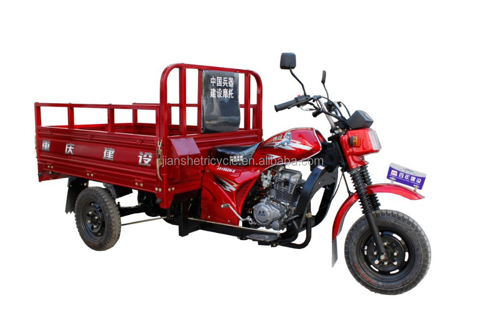 2015 china top quality tricycle 3 wheel motorcycle