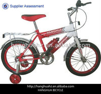 HH-K1657 16 16 inch mountain bike for middle east country