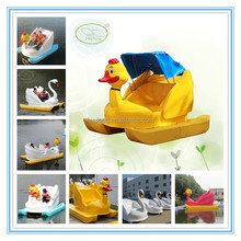 Fiberglass Swan Water Pedal Boat/Water Wheeler Pedal Boat For Kids And Adult