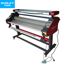 Good quality cheap cold automatic laminating machine for US market ADL-1600C5+