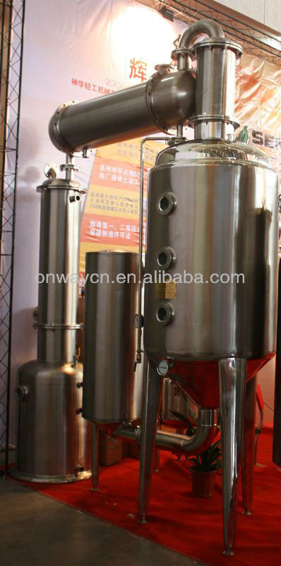 WZ alcohol reclamation concentrator