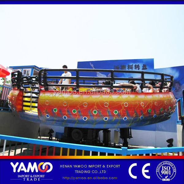 Yamoo Tagada ! Carnival Games Kiddie Ride Amusement Disco Tagada Amusement Park Rides for Sale