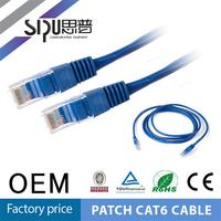 SIPU factory price 2m 3m 5m cat6 utp patch cord cat6 patch cable supplier