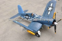 F4U Corsair EPO scale model airplane toy propellers