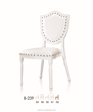 white PU wholesale aluminum used outdoor wedding chairs B-239