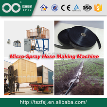 agriculture irrigation spray hose irrigation machine