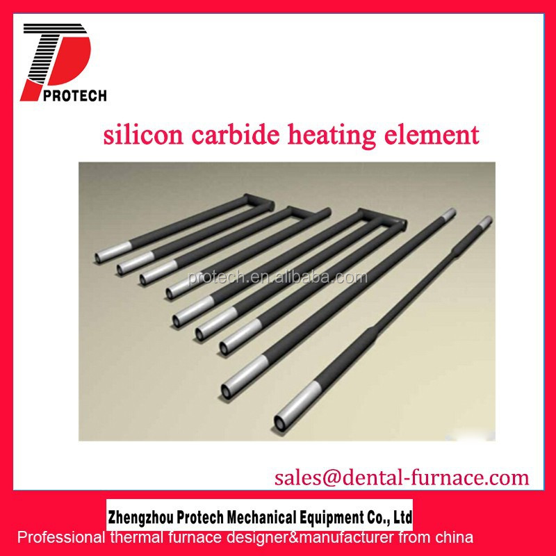 flexible heating element, silicon carbide heating element, sic heating rod for sale